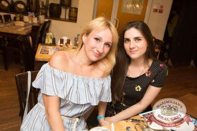 День именинника, 28 июля 2018 - Ресторан «Максимилианс» Самара - 69
