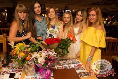 День именинника, 28 июля 2018 - Ресторан «Максимилианс» Самара - 71