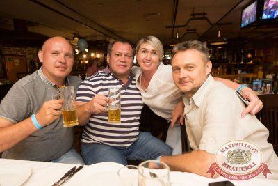 День именинника, 28 июля 2018 - Ресторан «Максимилианс» Самара - 75