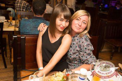 День именинника, 28 июля 2018 - Ресторан «Максимилианс» Самара - 77