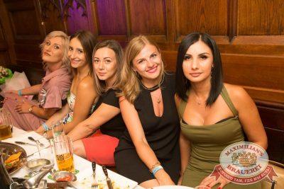 День именинника, 28 июля 2018 - Ресторан «Максимилианс» Самара - 81