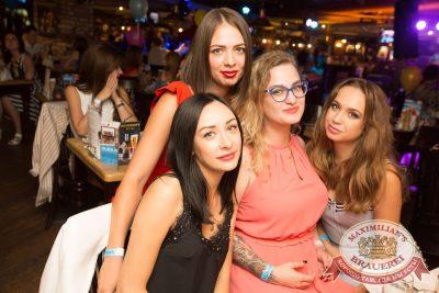 День именинника, 28 июля 2018 - Ресторан «Максимилианс» Самара - 84