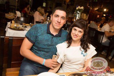 День именинника, 28 июля 2018 - Ресторан «Максимилианс» Самара - 88