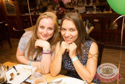 День именинника, 28 июля 2018 - Ресторан «Максимилианс» Самара - 89