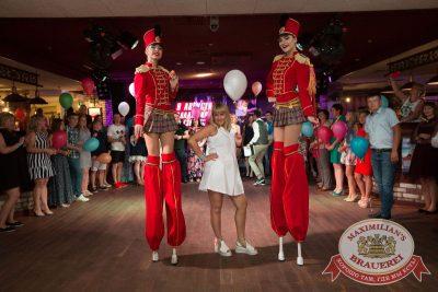 День именинника, 28 июля 2018 - Ресторан «Максимилианс» Самара - 9