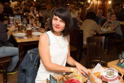 Владимир Кузьмин, 9 августа 2018 - Ресторан «Максимилианс» Самара - k01