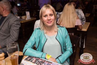 Владимир Кузьмин, 9 августа 2018 - Ресторан «Максимилианс» Самара - k02