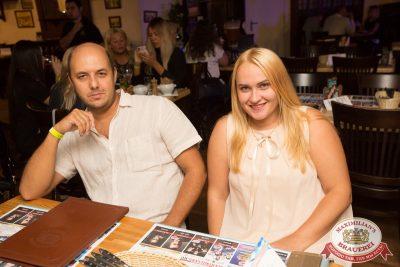 Владимир Кузьмин, 9 августа 2018 - Ресторан «Максимилианс» Самара - k04