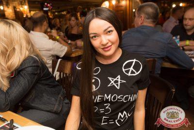 Владимир Кузьмин, 9 августа 2018 - Ресторан «Максимилианс» Самара - k06