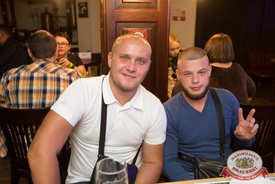 Владимир Кузьмин, 9 августа 2018 - Ресторан «Максимилианс» Самара - k09