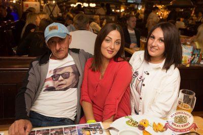 Владимир Кузьмин, 9 августа 2018 - Ресторан «Максимилианс» Самара - k12