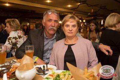 Владимир Кузьмин, 9 августа 2018 - Ресторан «Максимилианс» Самара - k13