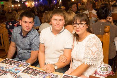 Владимир Кузьмин, 9 августа 2018 - Ресторан «Максимилианс» Самара - k21
