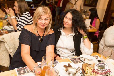 Владимир Кузьмин, 9 августа 2018 - Ресторан «Максимилианс» Самара - k24