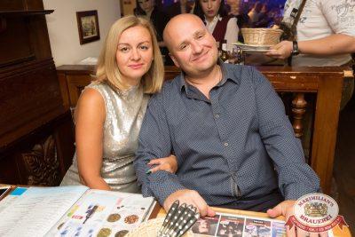 Владимир Кузьмин, 9 августа 2018 - Ресторан «Максимилианс» Самара - k28