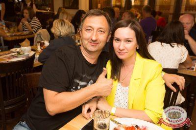 Владимир Кузьмин, 9 августа 2018 - Ресторан «Максимилианс» Самара - k29