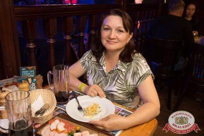 Владимир Кузьмин, 9 августа 2018 - Ресторан «Максимилианс» Самара - k31