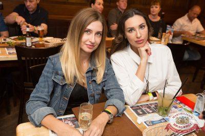 Владимир Кузьмин, 9 августа 2018 - Ресторан «Максимилианс» Самара - k34