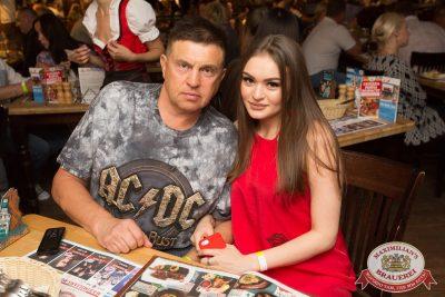 Владимир Кузьмин, 9 августа 2018 - Ресторан «Максимилианс» Самара - k36