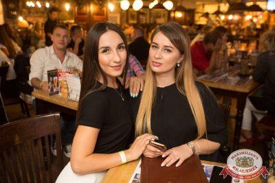 Владимир Кузьмин, 9 августа 2018 - Ресторан «Максимилианс» Самара - k38