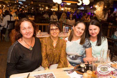 Владимир Кузьмин, 9 августа 2018 - Ресторан «Максимилианс» Самара - k50