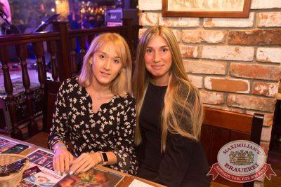 День строителя, 10 августа 2018 - Ресторан «Максимилианс» Самара - 38