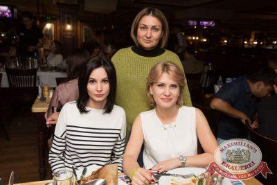 День строителя, 10 августа 2018 - Ресторан «Максимилианс» Самара - 50