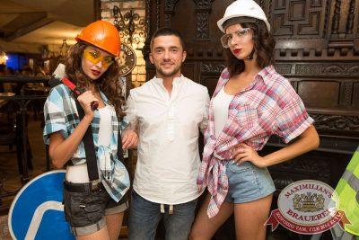 День строителя, 10 августа 2018 - Ресторан «Максимилианс» Самара - 9