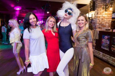 Вечеринка «Ретро FM», 17 августа 2018 - Ресторан «Максимилианс» Самара - 1
