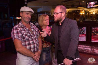 Вечеринка «Ретро FM», 17 августа 2018 - Ресторан «Максимилианс» Самара - 12