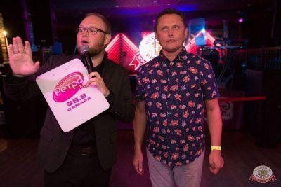 Вечеринка «Ретро FM», 17 августа 2018 - Ресторан «Максимилианс» Самара - 18