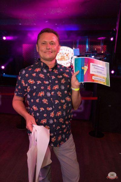 Вечеринка «Ретро FM», 17 августа 2018 - Ресторан «Максимилианс» Самара - 19