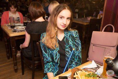Вечеринка «Ретро FM», 17 августа 2018 - Ресторан «Максимилианс» Самара - 32