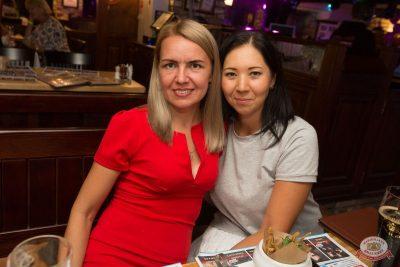 Вечеринка «Ретро FM», 17 августа 2018 - Ресторан «Максимилианс» Самара - 47