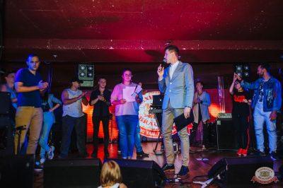 Конкурс Maximilian's band. Первый отборочный тур, 23 августа 2018 - Ресторан «Максимилианс» Самара - 20