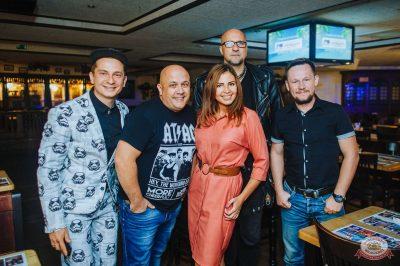 Конкурс Maximilian's band. Первый отборочный тур, 23 августа 2018 - Ресторан «Максимилианс» Самара - 22