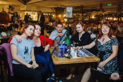 Конкурс Maximilian's band. Первый отборочный тур, 23 августа 2018 - Ресторан «Максимилианс» Самара - 25