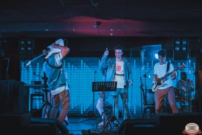 Конкурс Maximilian's band. Второй отборочный тур, 29 августа 2018 - Ресторан «Максимилианс» Самара - 0006