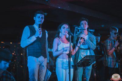 Конкурс Maximilian's band. Второй отборочный тур, 29 августа 2018 - Ресторан «Максимилианс» Самара - 0008