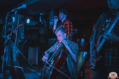 Конкурс Maximilian's band. Второй отборочный тур, 29 августа 2018 - Ресторан «Максимилианс» Самара - 0010
