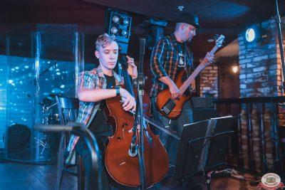 Конкурс Maximilian's band. Второй отборочный тур, 29 августа 2018 - Ресторан «Максимилианс» Самара - 0012