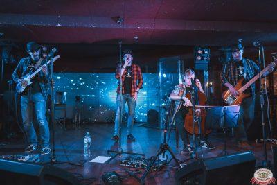 Конкурс Maximilian's band. Второй отборочный тур, 29 августа 2018 - Ресторан «Максимилианс» Самара - 0013