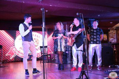 Конкурс Maximilian's band. Второй отборочный тур, 29 августа 2018 - Ресторан «Максимилианс» Самара - 0030