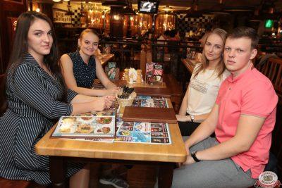Конкурс Maximilian's band. Второй отборочный тур, 29 августа 2018 - Ресторан «Максимилианс» Самара - 0033