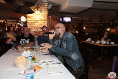 Конкурс Maximilian's band. Второй отборочный тур, 29 августа 2018 - Ресторан «Максимилианс» Самара - 0055