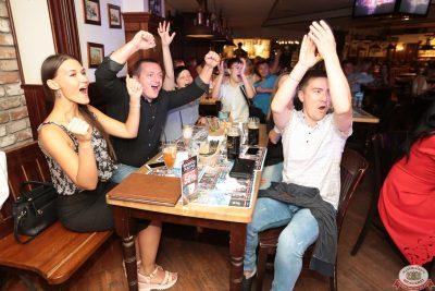 Конкурс Maximilian's band. Второй отборочный тур, 29 августа 2018 - Ресторан «Максимилианс» Самара - 0059
