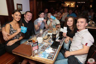 Конкурс Maximilian's band. Второй отборочный тур, 29 августа 2018 - Ресторан «Максимилианс» Самара - 0060
