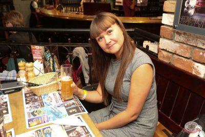 Финал акции «Билеты в лето», 30 августа 2018 - Ресторан «Максимилианс» Самара - 36