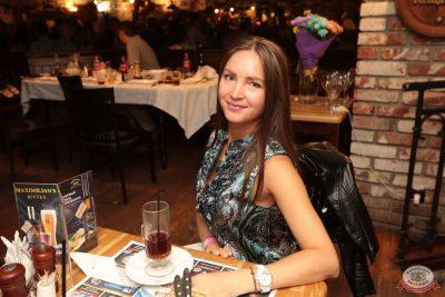 «Дыхание ночи»: Slider & Magnit, 1 сентября 2018 - Ресторан «Максимилианс» Самара - 37