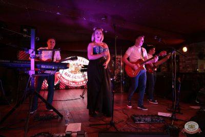 Конкурс Maximilian's band. Финал, 5 сентября 2018 - Ресторан «Максимилианс» Самара - 1